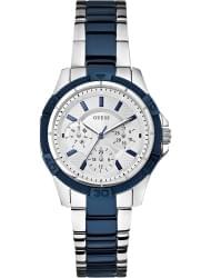 Наручные часы Guess W0235L6