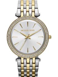Наручные часы Michael Kors MK3215