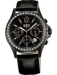 Наручные часы Orient FTW00001B0