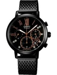 Наручные часы Orient FTW02001B0