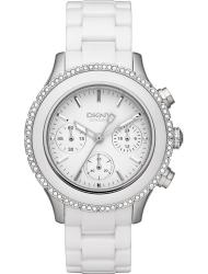 Наручные часы DKNY NY8672