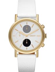 Наручные часы DKNY NY2148