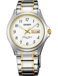 Наручные часы Orient FUG0Q003W6
