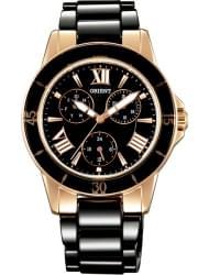 Наручные часы Orient FUT0F002B0