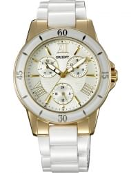 Наручные часы Orient FUT0F003S0