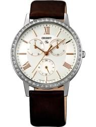 Наручные часы Orient FUT0H006W0
