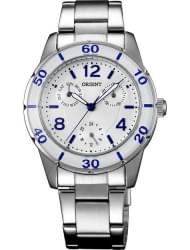 Наручные часы Orient FUT0J002W0