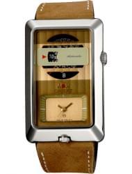 Наручные часы Orient FXCAA004B0
