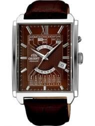 Наручные часы Orient FEUAG004TH