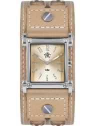 Наручные часы РФС P990301-46G