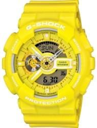 Наручные часы Casio GA-110BC-9A