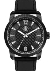 Наручные часы РФС P930336-13B