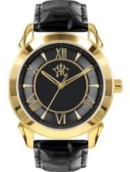 Наручные часы РФС P900311-17B