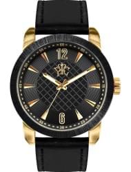 Наручные часы РФС P930316-13B