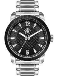 Наручные часы РФС P930336-53B