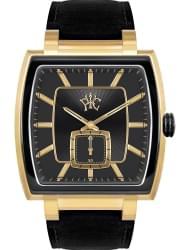 Наручные часы РФС P970211-13B
