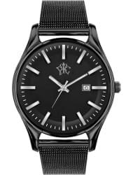 Наручные часы РФС P890441-93B