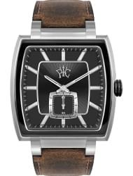 Наручные часы РФС P970201-13B