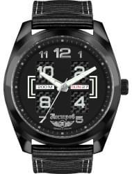 Наручные часы Нестеров H118532-175E