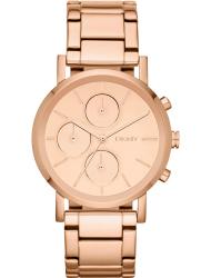 Наручные часы DKNY NY8862