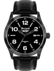 Наручные часы Нестеров H0959B32-03E