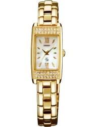 Наручные часы Orient FUBTY006W0
