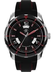 Наручные часы РФС P950401-123BR