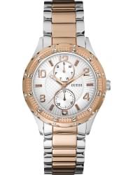 Наручные часы Guess W0442L4