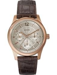 Наручные часы Guess W0475G2