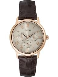 Наручные часы Guess W0496G1