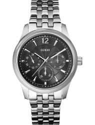 Наручные часы Guess W0474G1