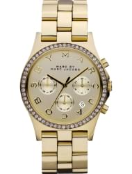 Наручные часы Marc Jacobs MBM3105