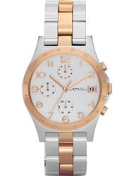 Наручные часы Marc Jacobs MBM3070