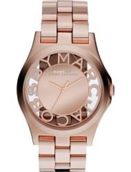 Наручные часы Marc Jacobs MBM3207