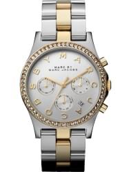 Наручные часы Marc Jacobs MBM3197