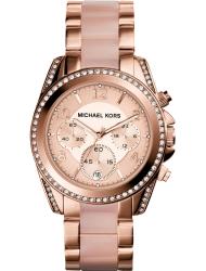 Наручные часы Michael Kors MK5943