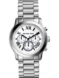 Наручные часы Michael Kors MK5928