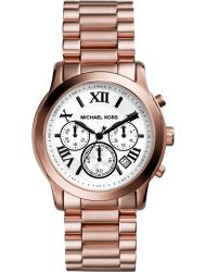 Наручные часы Michael Kors MK5929