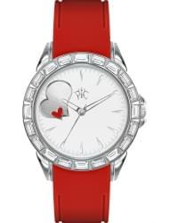 Наручные часы РФС P910302-12R3S