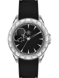 Наручные часы РФС P910302-12B3S