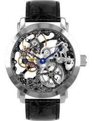 Наручные часы РФС P233001-11S