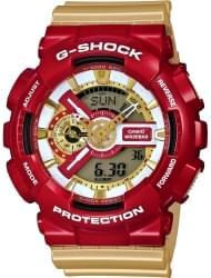 Наручные часы Casio GA-110CS-4A