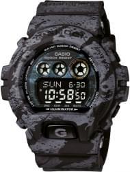 Наручные часы Casio GD-X6900MH-1E