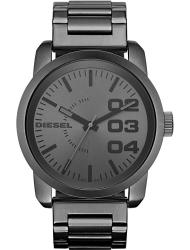 Наручные часы Diesel DZ1558