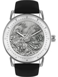 Наручные часы РФС P023902-11OG