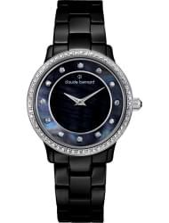 Наручные часы Claude Bernard 20203-NAN