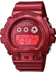 Наручные часы Casio GMD-S6900SM-4E