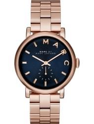 Наручные часы Marc Jacobs MBM3330