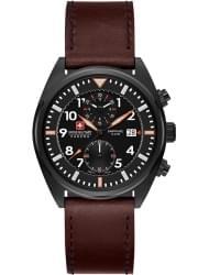 Наручные часы Swiss Military Hanowa 06-4227.13.007