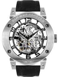 Наручные часы Нестеров H2644B02-05
